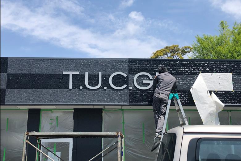 TUC東葛西店8