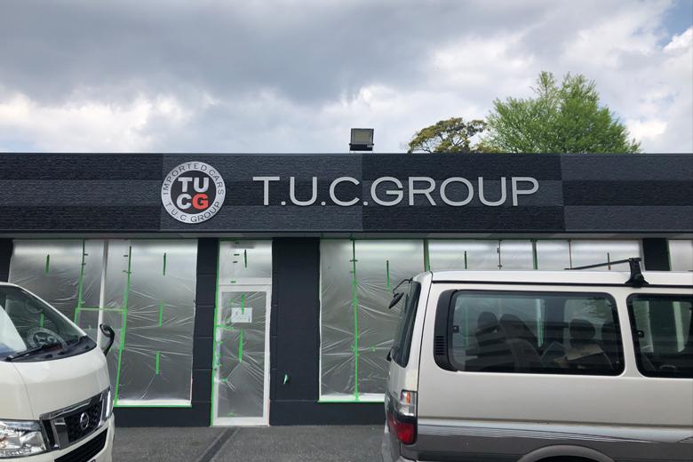 TUC東葛西店9
