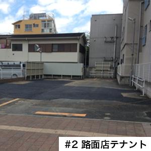 トヨタレンタリース高田馬場