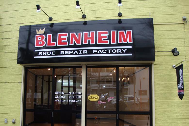 blenheim1